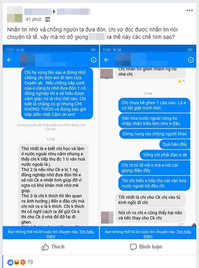 Nhắn đồng nghiệp nữ của chồng đừng nhờ đưa đón nữa, vợ trẻ bị cảnh cáo: Lo nghĩ cách giữ chồng đi - Ảnh 1.