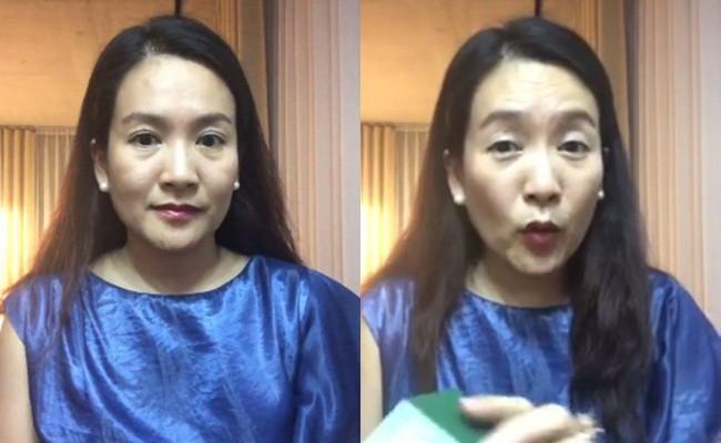 Vừa để lộ nhan sắc thật già nua, Anh Thơ vợ diễn viên Bình Minh lại vướng nghi án gọt cằm nhọn hoắt - Ảnh 3.