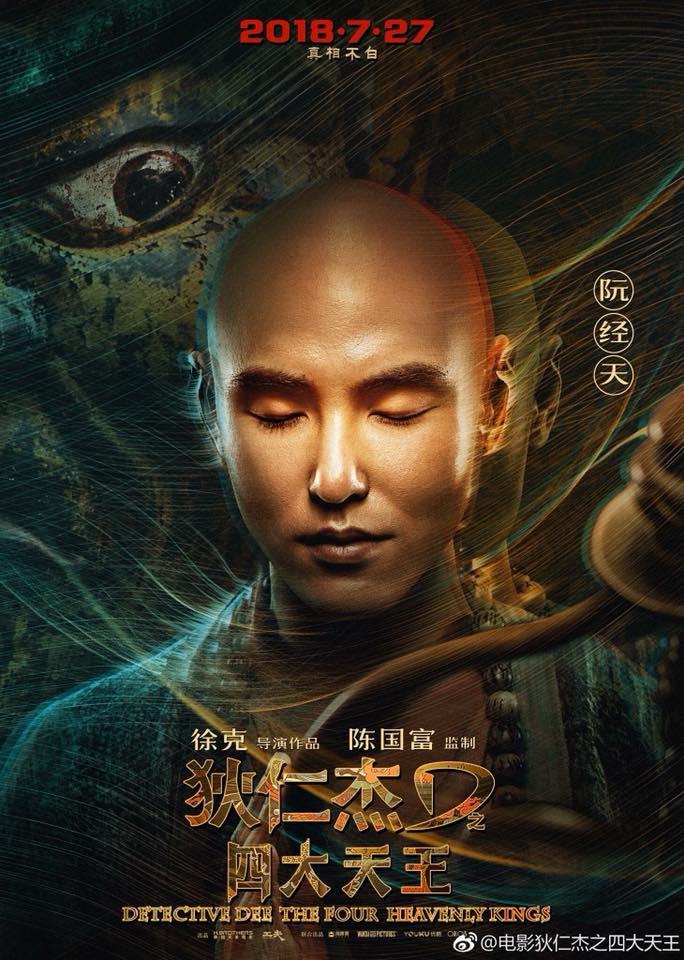 Fan khóc thét khi thấy thái tử Nguyễn Kinh Thiên cạo đầu làm thầy tu  - Ảnh 1.
