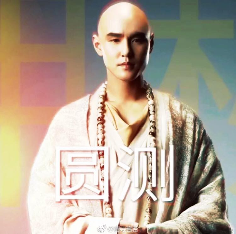 Fan khóc thét khi thấy thái tử Nguyễn Kinh Thiên cạo đầu làm thầy tu  - Ảnh 2.
