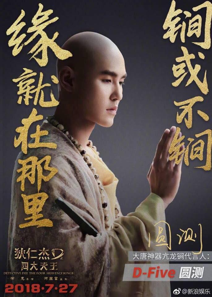 Fan khóc thét khi thấy thái tử Nguyễn Kinh Thiên cạo đầu làm thầy tu  - Ảnh 5.