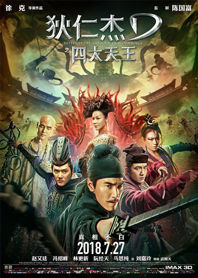 Fan khóc thét khi thấy thái tử Nguyễn Kinh Thiên cạo đầu làm thầy tu  - Ảnh 10.
