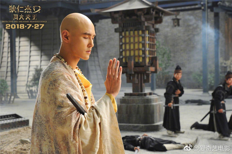 Fan khóc thét khi thấy thái tử Nguyễn Kinh Thiên cạo đầu làm thầy tu  - Ảnh 9.