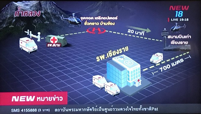 Đội bóng Thái mắc kẹt: thêm 4 cậu bé được đưa ra ngoài, khép lại ngày giải cứu thứ 2  - Ảnh 2.
