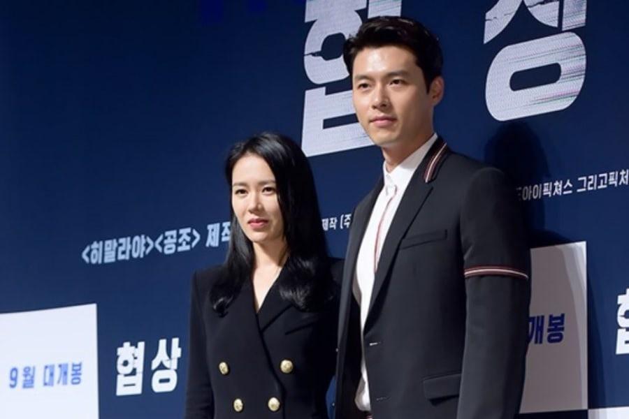 Son Ye Jin tiết lộ lý do tham gia phim truyền hình mới là vì... có Hyun Bin đóng - Ảnh 1.