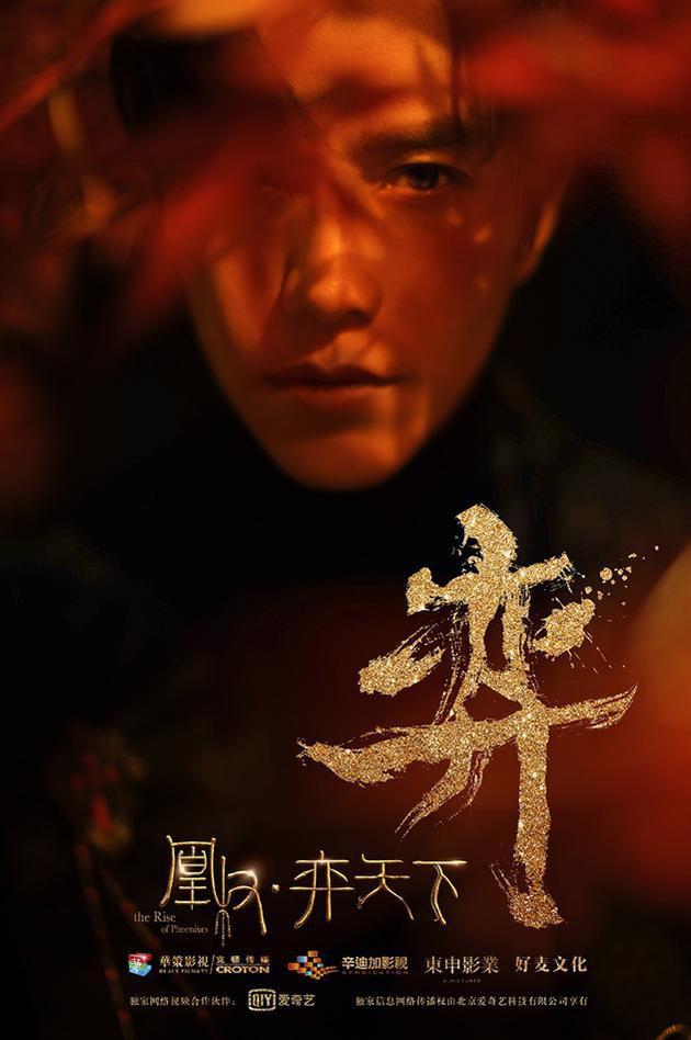Truyền hình Hoa Ngữ tháng 8: Trần Khôn, Nghê Ni trở lại cùng bom tấn Thiên Thịnh Trường Ca - Ảnh 9.