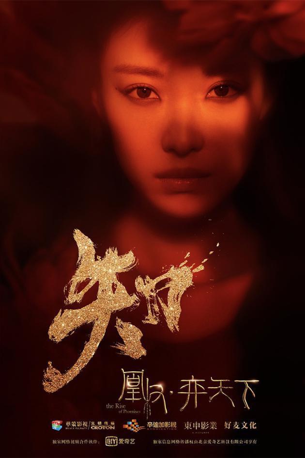 Truyền hình Hoa Ngữ tháng 8: Trần Khôn, Nghê Ni trở lại cùng bom tấn Thiên Thịnh Trường Ca - Ảnh 10.