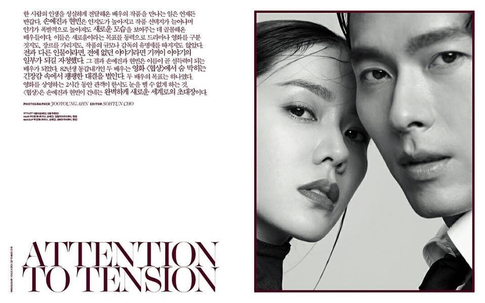 Hyun Bin - Son Ye Jin xuất hiện thân mật bên nhau khiến fan vô tình quên đi cặp đôi Chị đẹp hôm nào  - Ảnh 1.