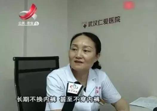Cô gái bị ung thư âm đạo vì thói quen sử dụng quần lót và lời cảnh tỉnh cho tất cả chị em - Ảnh 2.