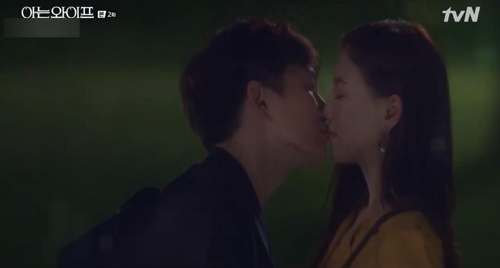Không chịu nổi kiếp bị vợ chửi mắng suốt ngày, Ji Sung quay ngược thời gian để đổi vợ - Ảnh 11.