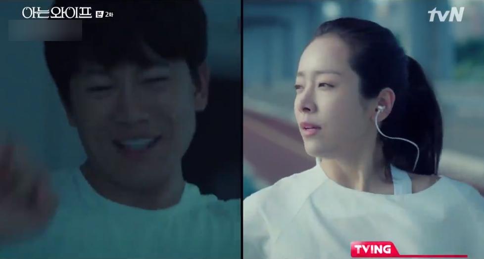 Không chịu nổi kiếp bị vợ chửi mắng suốt ngày, Ji Sung quay ngược thời gian để đổi vợ - Ảnh 13.