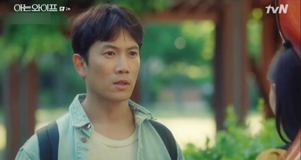 Không chịu nổi kiếp bị vợ chửi mắng suốt ngày, Ji Sung quay ngược thời gian để đổi vợ - Ảnh 2.