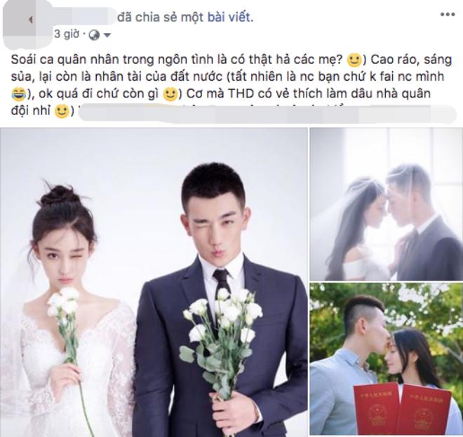 Tình địch một thời của Phạm Băng Băng lấy chồng, dân mạng nức nở: Chú rể chính là soái ca quân nhân trong ngôn tình đấy! - Ảnh 8.