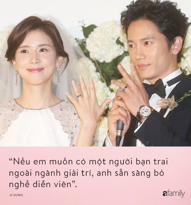 Hãy như Ji Sung: Dẹp hết sĩ diện lẫn tự ái, kiên trì đeo bám quyết lấy bằng được nàng Hoa hậu Lee Bo Young - Ảnh 3.