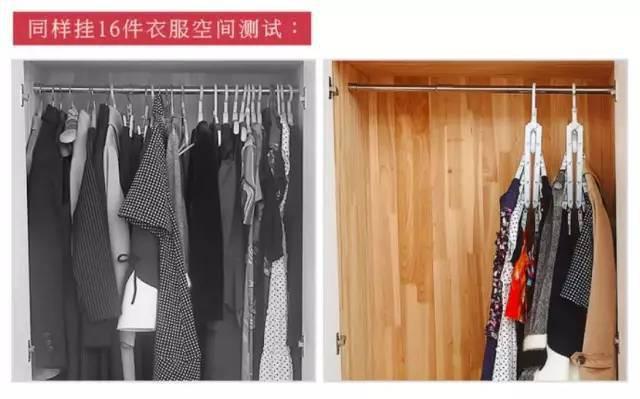 Sức chứa của tủ quần áo sẽ rộng gấp 8 lần nhờ móc treo quần áo ma thuật  - Ảnh 6.