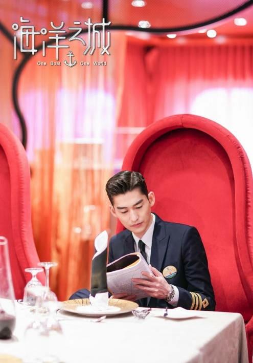 Sau Diên hi công lược, Hải Lan Sát - Vương Quan Dật đóng phim mới với Trương Hàn  - Ảnh 9.