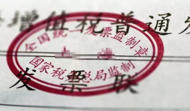 Cục Thuế Trung Quốc lên tiếng về vụ án trốn thuế nhưng câu hỏi quan trọng nhất về Phạm Băng Băng vẫn chưa trả lời - Ảnh 1.