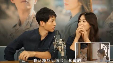 Góc đào mộ: Hơn 2 năm trước, Song Joong Ki đã vô tình để lộ sự ghen tuông vì câu nói của bà xã - Ảnh 2.