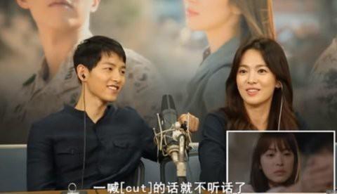 Góc đào mộ: Hơn 2 năm trước, Song Joong Ki đã vô tình để lộ sự ghen tuông vì câu nói của bà xã - Ảnh 14.