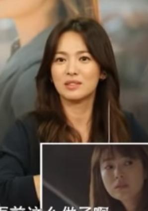 Góc đào mộ: Hơn 2 năm trước, Song Joong Ki đã vô tình để lộ sự ghen tuông vì câu nói của bà xã - Ảnh 20.
