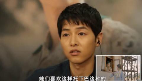 Góc đào mộ: Hơn 2 năm trước, Song Joong Ki đã vô tình để lộ sự ghen tuông vì câu nói của bà xã - Ảnh 3.