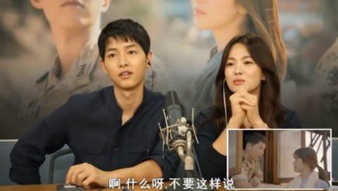 Góc đào mộ: Hơn 2 năm trước, Song Joong Ki đã vô tình để lộ sự ghen tuông vì câu nói của bà xã - Ảnh 5.