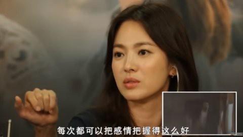Góc đào mộ: Hơn 2 năm trước, Song Joong Ki đã vô tình để lộ sự ghen tuông vì câu nói của bà xã - Ảnh 10.