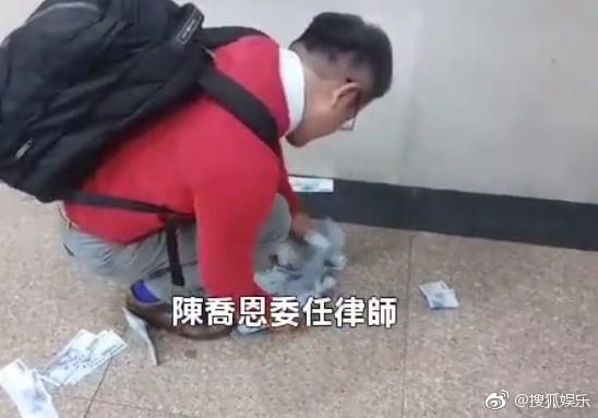 Trần Kiều Ân mệt mỏi xuất hiện tại sở cảnh sát, mang gần 80 triệu đi nộp phạt thì bị rơi vãi - Ảnh 4.