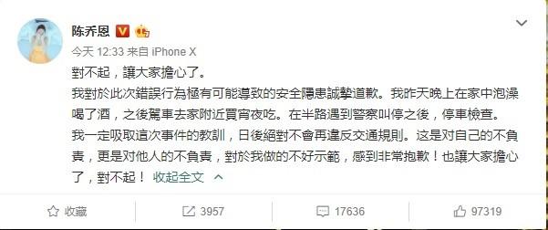 Trần Kiều Ân mệt mỏi xuất hiện tại sở cảnh sát, mang gần 80 triệu đi nộp phạt thì bị rơi vãi - Ảnh 6.