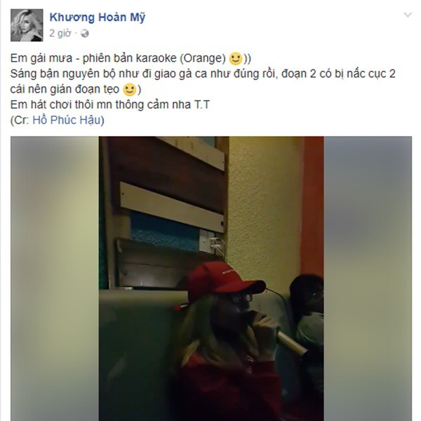 Nghe 'người lạ' gây bão đầu 2018 cover hit quốc dân 2017 của Hương Tràm - Ảnh 2.
