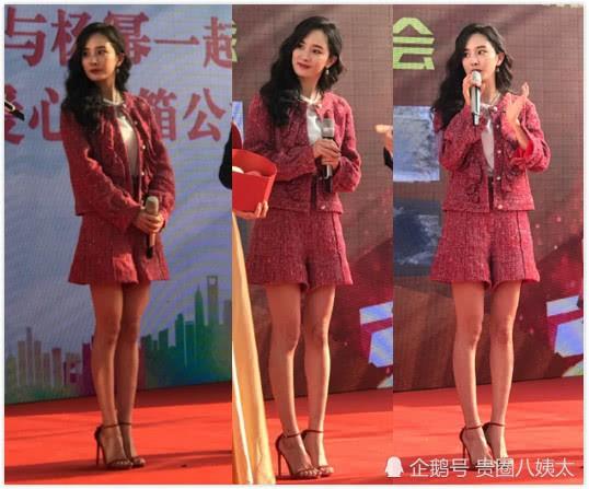 Sau khi ly hôn, Dương Mịch càng ngày càng gầy yếu khiến fan vô cùng xót xa - Ảnh 3.