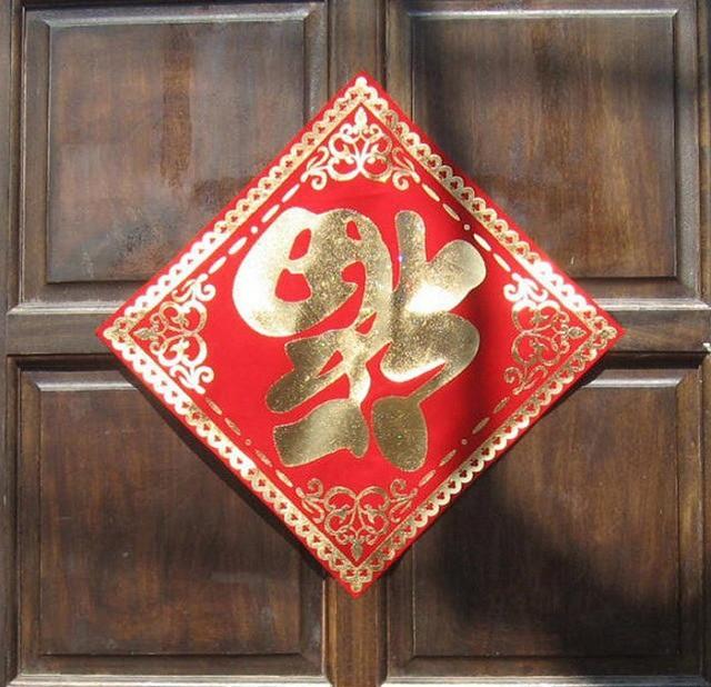 Cũng đón Tết âm lịch như nước ta nhưng người Trung Quốc lại làm những việc này vì nhiều ý nghĩa đặc biệt - Ảnh 2.