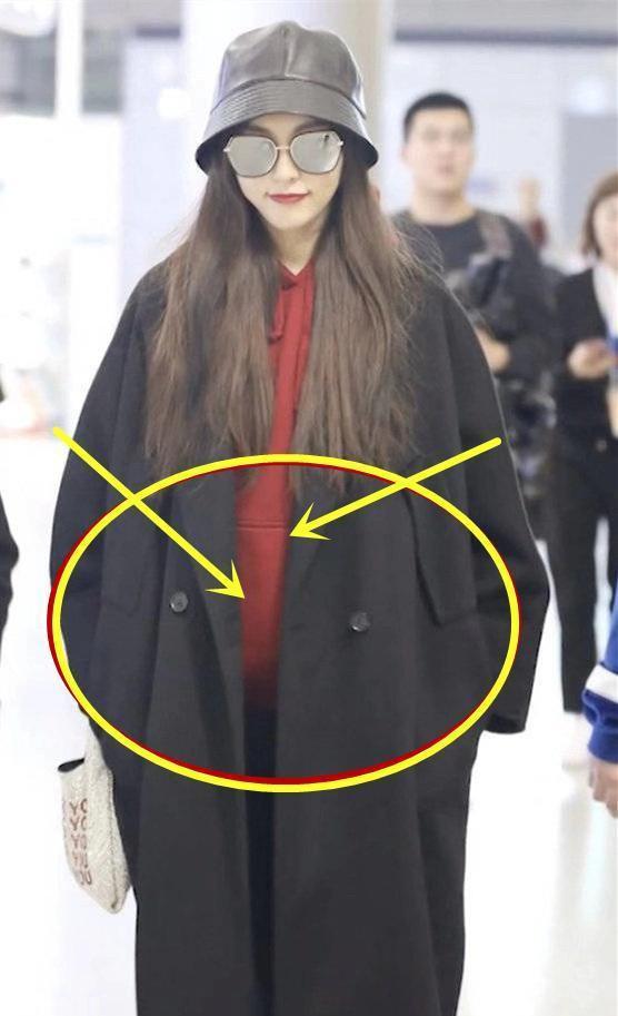 Phớt lờ quy định kiểm tra an ninh sân bay, Đường Yên đang củng cố tin đồn mang thai sau hơn 2 tháng kết hôn? - Ảnh 3.