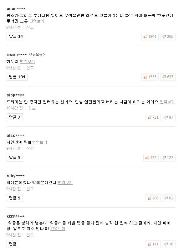Jiyeon thông báo comeback sau 5 năm nhưng vẫn khiến fan nhói lòng khi nói đến việc tái hợp của T-ARA - Ảnh 5.