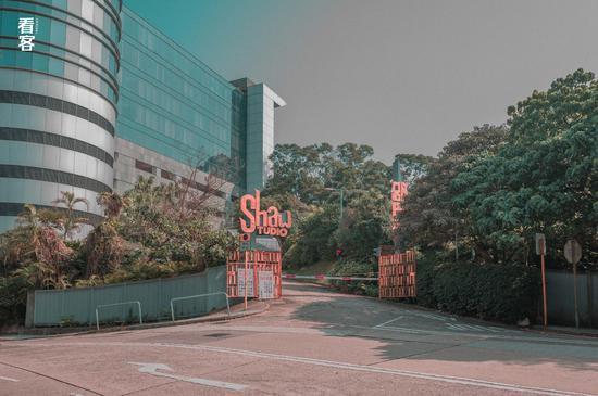 Phim trường cũ TVB bị bỏ hoang: Ngoài ký ức thời hoàng kim còn sót lại là lời đồn về câu chuyện kinh dị cùng cảnh hoang tàn ghê rợn - Ảnh 2.