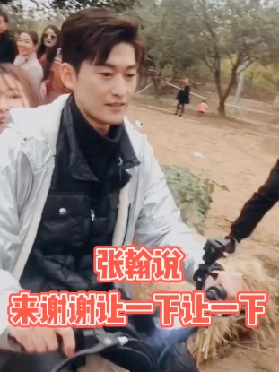 Lâm Tâm Như háo hức bám chặt áo Trương Hàn, tình tứ chạy xe đạp cùng đàn em kém 8 tuổi - Ảnh 4.