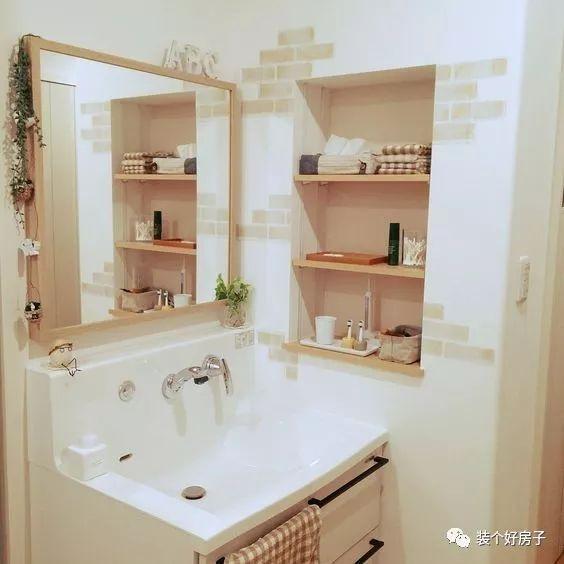 Lưu trữ đồ dùng trong phòng tắm: Chuyện nhỏ nhưng không phải ai cũng nắm rõ - Ảnh 12.