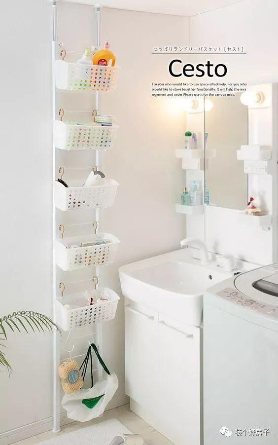 Lưu trữ đồ dùng trong phòng tắm: Chuyện nhỏ nhưng không phải ai cũng nắm rõ - Ảnh 13.