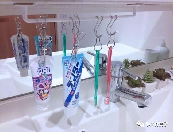 Lưu trữ đồ dùng trong phòng tắm: Chuyện nhỏ nhưng không phải ai cũng nắm rõ - Ảnh 9.