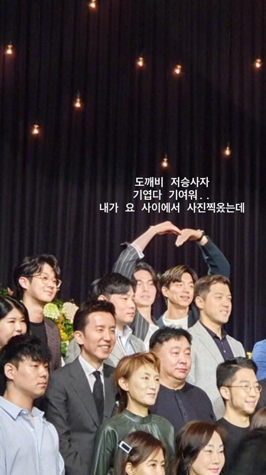"""Đi dự đám cưới bạn thân, cặp đôi """"Yêu tinh - Thần chết"""" Gong Yoo và Lee Dong Wook bắn tim đáng yêu, chiếm trọn """"spotlight"""" của cô dâu chú rể - Ảnh 1."""