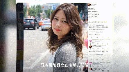 Câu chuyện mẹ đơn thân người Nhật tấn công tình dục cậu bé 12 tuổi và 4 bài học về giáo dục giới tính bố mẹ nên dạy con - Ảnh 1.