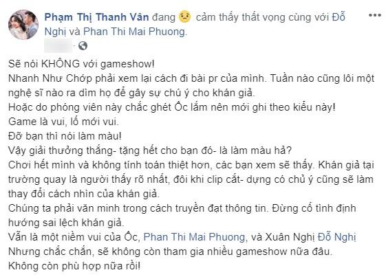 """Ốc Thanh Vân uất ức, tuyên bố không bao giờ chơi gameshow sau khi bị chê làm lố trong """"Nhanh như chớp"""" - Ảnh 3."""