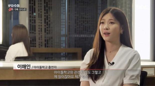 """Xót xa lời kể của """"em gái BLACKPINK"""" Somi khi tham gia show """"Produce 101"""": Bị Mnet giam lỏng, ăn uống phải lén lút - Ảnh 1."""