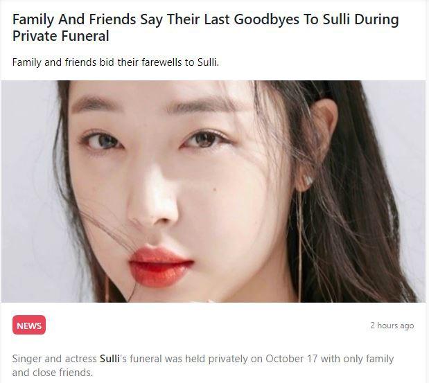HOT: Thi hài của Sulli được bí mật đưa tới nghĩa trang Miryang, các thành viên f(x) luôn ở bên cạnh cho tới chặng đường cuối cùng - Ảnh 2.