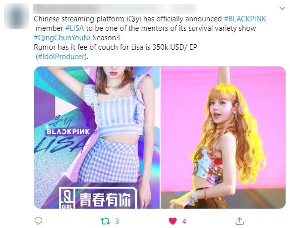 """Lisa (BLACKPINK) """"đỉnh"""" như thế nào mà nhà đài Trung Quốc bỏ ra gần trăm tỷ để mời làm huấn luyện viên? - Ảnh 2."""