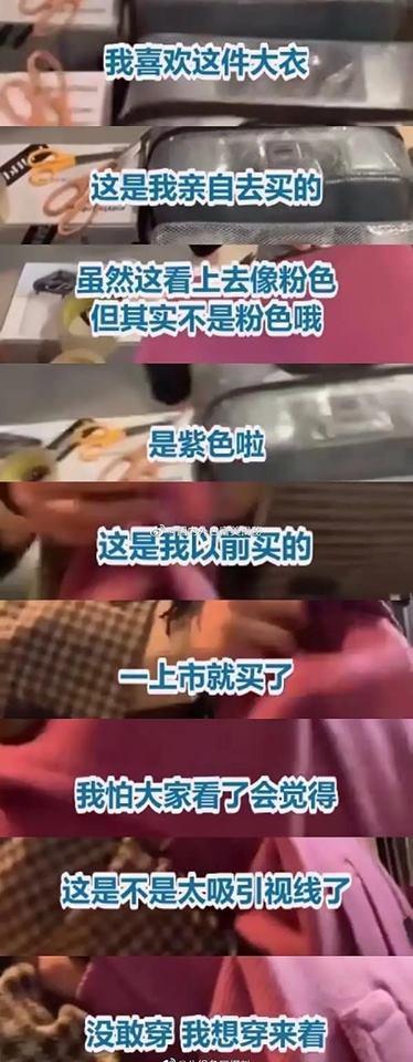 Giữa lúc người người vẫn còn thương tiếc trước sự ra đi của Sulli, Kai (EXO) bị chỉ trích vì không những mặc đồ màu hồng còn tươi cười   - Ảnh 4.