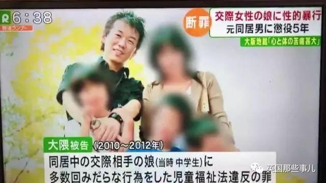 Bố dượng quấy rối tình dục con gái trong suốt 3 năm, sau khi bị tòa tuyên án đã biện minh một câu khiến ai cũng phẫn nộ  - Ảnh 4.