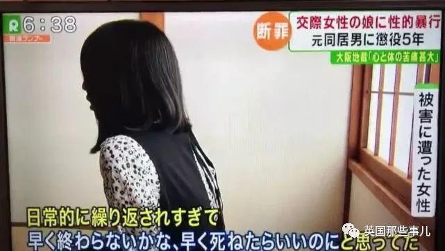 Bố dượng quấy rối tình dục con gái trong suốt 3 năm, sau khi bị bắt đã giải thích một câu khiến ai cũng .. - Ảnh 2.