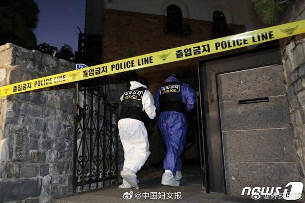 Công bố hình phạt nặng cho người làm rò rỉ thông tin mật trong vụ án Sulli tự tử - Ảnh 1.