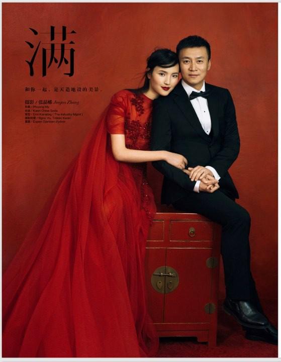 Váy cưới PHUONG MY được Harper's Bazaar Mỹ khen ngợi bên cạnh Vera Wang và Valention - Ảnh 2.